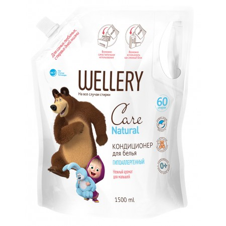 WELLERY Care Natural, 1.5 л, дойпак