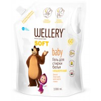 WELLERY SOFT Baby, 1.5 л