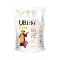 WELLERY SOFT Baby, 0.9 л