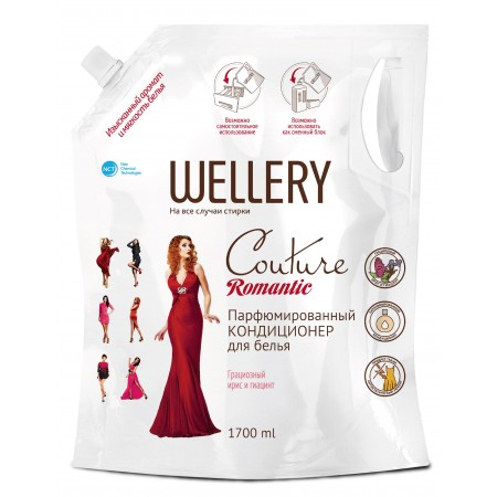 WELLERY Couture Romantic, 1.7 л