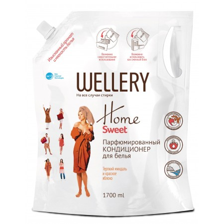 WELLERY Home Sweet, 1.7 л
