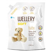 WELLERY SOFT Baby, 1.7 л